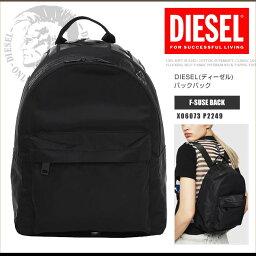 ディーゼル ディーゼル リュックサック バックパック レディース X06073 P2249 F-SUSE BACK 軽量 小さめ キッズ ブラック DS2226