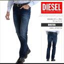 ディーゼル ディーゼル DIESEL デニム ジーンズ パンツ メンズ BUSTER 0860L_STRETCH レギュラースリムテーパード DS7381