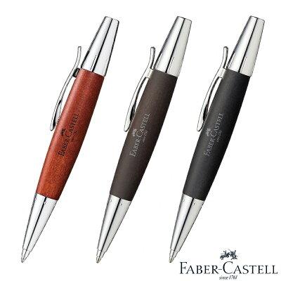 Faber-Castell ファーバーカステル エモーション ウッド&クローム 梨の木 ボールペン 148382/148381/148383