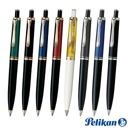 ペリカン ボールペン 【特売商品】 PELIKAN(ペリカン) スーベレーン ボールペン K400/K405 名入れ・送料無料セット