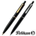ペリカン ボールペン 【特売商品】 PELIKAN(ペリカン) クラシック ブラック ボールペン K200/K205 名入れ・送料無料セット