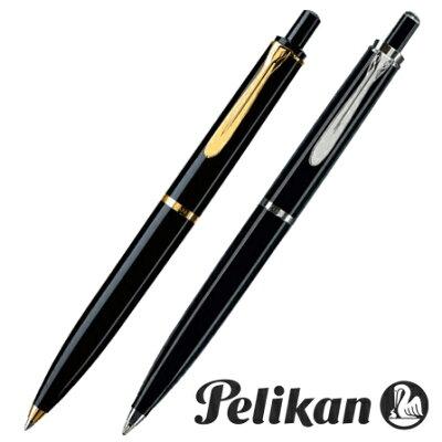 【名入れ・送料無料】 ペリカン PELIKAN クラシック K200/K205 ボールペン ブラック