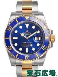サブマリーナ 腕時計 ロレックス(メンズ) ロレックス サブマリーナーデイト 116613LB【新品】【メンズ】【腕時計】【送料・代引手数料無料】