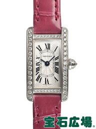 カルティエ タンクアメリカン 腕時計(レディース) カルティエ ミニタンクアメリカン WB710015【新品】【レディース】【腕時計】【送料・代引手数料無料】