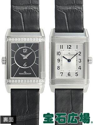 ジャガー・ルクルト レベルソクラシック スモールデュエット Q2668430【新品】 レディース 腕時計 送料・代引手数料無料