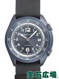 アルミニウム 腕時計(メンズ) ハミルトン カーキ パイロットパイオニア アルミニウム オート H80495845【新品】【メンズ】【腕時計】【送料・代引手数料無料】