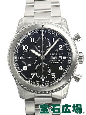ブライトリング BREITLING ナビタイマー8 クロノグラフ 43 A118B-1PSS【新品】 メンズ 腕時計 送料・代引手数料無料