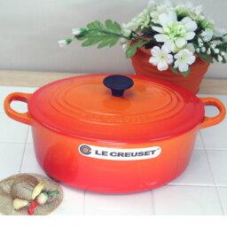 ルクルーゼ ココットオーバル ル・クルーゼ ココットオーバル 25cm オレンジ (日本正規販売品) ルクルーゼ(Le Creuset)
