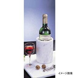 大理石ワインクーラー ワインクーラー マーブル (ebm-1642-9)