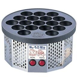踊るたこ焼き器 ホームセット 踊る! たこ焼き器〜電気式 半自動 踊るたこ焼き器 (18ヶ取)