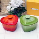 ルクルーゼ ラムカン ル・クルーゼ ラムカンダムール フタ付き 蓋付 Lサイズ 2個セット オレンジ+フルーツグリーン (日本正規販売品)