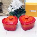 ルクルーゼ ラムカン ル・クルーゼ ラムカンダムール フタ付き 蓋付 Lサイズ 2個セット オレンジ (日本正規販売品)