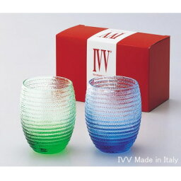 IVV グラス IVV HELIX (イタリア) グラス 2個 セット (グリーン・ブルー)