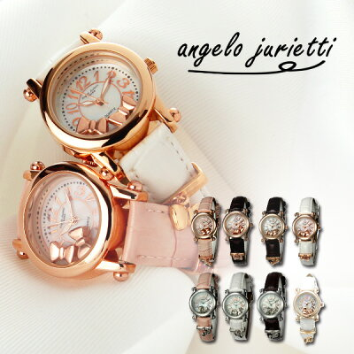 【ガーリー 時計】アンジェロジュリエッティ 腕時計 Angelo Jurietti 時計 Angel 腕時計 レディース [ レディース腕時計 腕時計レディース かわいい リボン りぼん おしゃれ 可愛い ブランド 革ベルト レザー バングル 防水 キッズ 娘 彼女 ]