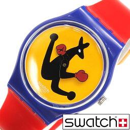 オリジナルズ スウォッチ 時計 [ Swatch 時計 ] スウォッチ 腕時計 [ Swatch 腕時計 スウォッチswatch 腕時計 ] スウォッチ時計 [ Swatch時計 ] オリジナルズ ボクシング Originals BOXING メンズ レディース オレンジ GN163 [ レッド 人気 キッズ 防水 ギフト プレゼント ]