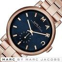 マークジェイコブス 腕時計(メンズ) マークバイマークジェイコブス 腕時計 [ Marc By Marc Jacobs 時計 ] マークジェイコブス ベイカー [ Baker ] メンズ レディース 男女兼用 ネイビー MBM3330 [ メタルバンド ラージサイズ ブルー ローズゴールド 青 桃 金 3針 かわいい ]