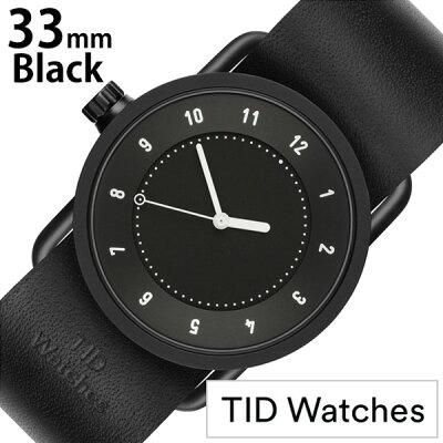 【延長保証対象】ティッドウォッチ 腕時計 TIDWatches 時計 TIDWatches 腕時計 ティッドウォッチ 時計 No.1 33mm レディース腕時計 ブラック TID01-BK33-BK [ 人気 ブランド シンプル ミニマル おしゃれ 北欧 レザー 革 ペアウォッチ ギフト プレゼント ]