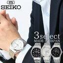 セイコーファイブ 腕時計(メンズ) セイコー 腕時計 SEIKO 時計 セイコーファイブ SEIKO5 メンズ 海外モデル クロノグラフ 海外 セイコー 逆輸入 [ プレゼント ギフト 新生活 ]