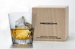 冷酒グラス 松徳硝子 ROCK 01 江戸切子 キッチン用品・食器・調理器具 和食器 酒器 冷酒グラス