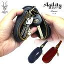 AGILITY キーケース Agility キーケース Pincer(パンセ)レザー リモコンキー対応【大きめのリモコンキーなどの大きめの鍵が入るぶら下げ式キーケース スマートキー】