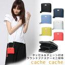 「カシュカシュ cachecache」タッセル付きラウンドファスナーミニ財布 53300【 お財布 ポシェット】