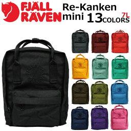 フェールラーベン FJALLRAVEN フェールラーベン Re-Kanken mini リ カンケン ミニ リュックバックパック デイパック ハンドバッグ メンズ レディース 7L FJ 23549プレゼント ギフト 通勤 通学 送料無料