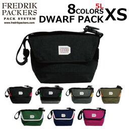 フレドリック FREDRIK PACKERS フレドリックパッカーズ DWARF PACK XS ドワーフ パック エックスエスショルダーバッグ メンズ B4 5Lプレゼント ギフト 通勤 通学 送料無料