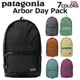 パタゴニア patagonia パタゴニア Arbor Day Pack アーバー デイ パックリュックサック デイパック バックパック バッグ メンズ レディース 20L B4 48016プレゼント ギフト 通勤 通学 送料無料