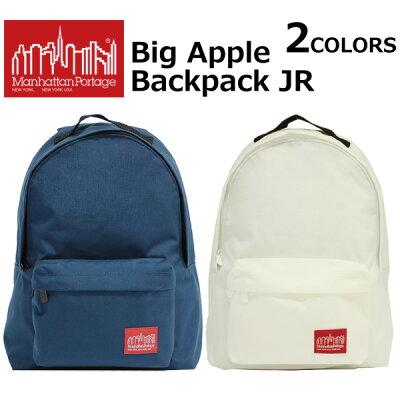 MANHATTAN PORTAGE マンハッタン ポーテージ Big Apple Backpack JR ビッグ アップル バックパックリュックサック バッグ メンズ レディース A4 MP1210JR プレゼント ギフト 通勤 通学 送料無料