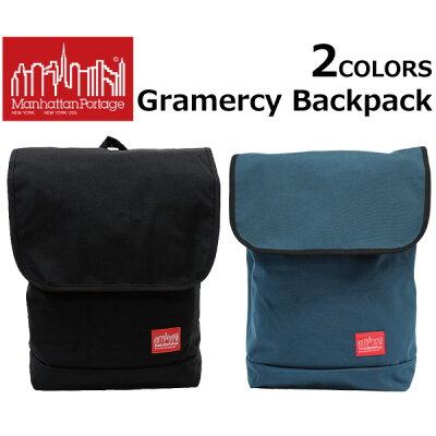 MANHATTAN PORTAGE マンハッタンポーテージ Gramercy Backpack グラマシー バックパックバックパック リュックサックメンズ レディース B4 MP1218 プレゼント ギフト 通勤 通学 送料無料