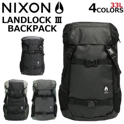 全品ポイント2〜最大20倍!2/16 1:59まで NIXON ニクソン Landlock III Backpack ランドロック 3 バックパックリュック リュックサック デイパック スケーター バッグ メンズ レディース 33L A3 C2813プレゼント ギフト 通勤 通学 送料無料