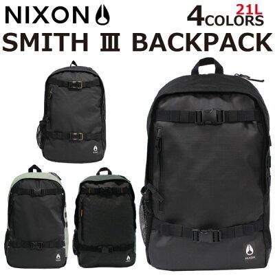 NIXON ニクソン Smith III Backpack スミス 3 バックパックリュック リュックサック スケートパック デイパック バッグ メンズ レディース A3 C2815プレゼント ギフト 通勤 通学 送料無料
