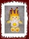 """ケアベア Care Bears ケアベアー 11インチ 11"""" キング ファンシャイン ベアー King Funshine Bear ('Journey to Joke-a-lot' Collection)"""