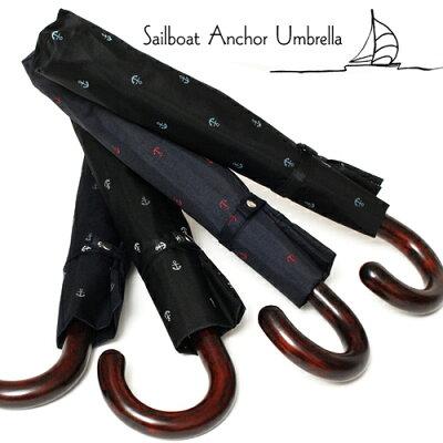 【送料無料】2段折りたたみ傘RAMUDA55×8Sailboat Anchor umbrella 軽量トップレスUV遮蔽率90%以上【傘屋伝七/1506】名入れ 可【楽ギフ_包装】