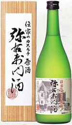 大和川 【大和川酒造】伝家のカスモチ原酒 弥右衛門酒 720ml