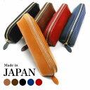 栃木レザー ペンケース 筆箱 栃木レザー ペンケース 本革 革 レザー 牛革 おしゃれ シンプル 可愛い かわいい 日本製 大容量