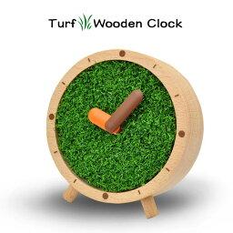 芝生 時計 Turf Wooden Clock 芝生 置き時計 置時計 雑貨 芝生クロック 時計 プレゼント ナチュラル【おしゃれ】