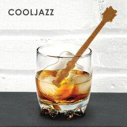 COOL JAZZアイストレー  メール便可製氷器 製氷皿 COOLJAZZ クールジャズ アイストレー アイストレイ ブランドフレッド FRED /あす楽