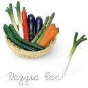 ベジーペン ベジーペン 野菜型ボールペン リアルな野菜ボールペン VEGGIE PEN 女性 プレゼント かわいい 文具 文房具 ランキング おすすめ ギフト プレゼント あす楽