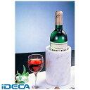 大理石ワインクーラー CP57567 マーブル ワインクーラー