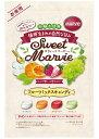 あめ・キャンディ スウィートマービー フルーツミックスキャンディ お徳用(360g)HABA ハーバー研究所 あめ 飴 低GI 砂糖不使用 植物生まれの甘味料 還元麦芽糖 MARVIE
