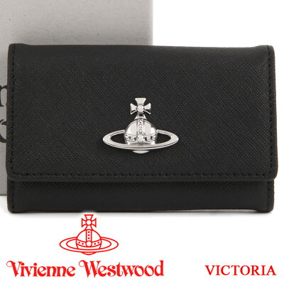 ヴィヴィアンウエストウッド キーケース Vivienne Westwood ヴィヴィアン 6連キーケース レディース メンズ ブラック 51020001 VICTORIA BLACK 【あす楽】【送料無料】