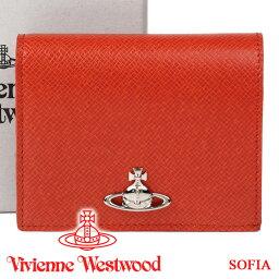ヴィヴィアンウエストウッド 二つ折り財布(レディース) ヴィヴィアンウエストウッド 二つ折り財布 ヴィヴィアン Vivienne Westwood レディース メンズ ミニ財布 オレンジ 51010024 SOFIA ORANGE 【あす楽】【送料無料】