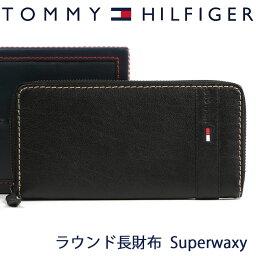 トミーヒルフィガー 財布(メンズ) トミーヒルフィガー 長財布 TOMMY HILFIGER トミー 財布 メンズ ブラック ラウンドファスナー 31TL13X023 BLACK 【あす楽】【送料無料】