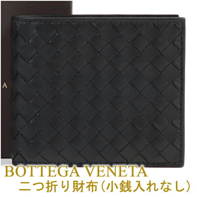 ボッテガヴェネタ 二つ折り財布 ボッテガ 財布 BOTTEGA VENETA メンズ ブラック 113993-V4651-1000 【お取り寄せ】【送料無料】