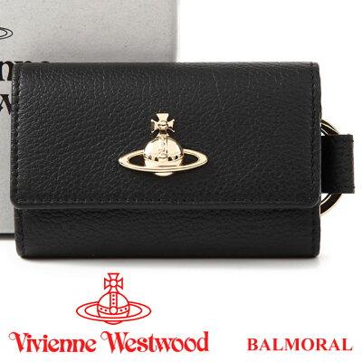 ヴィヴィアンウエストウッド キーケース Vivienne Westwood ヴィヴィアン 5連キーケース メンズ レディース ブラック 51120007 BALMORAL BLACK 【あす楽】【送料無料】