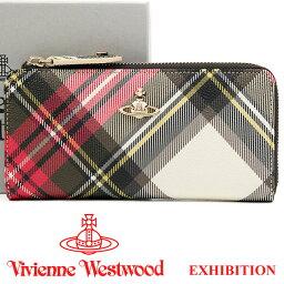 ヴィヴィアンウエストウッド 長財布(レディース) ヴィヴィアンウエストウッド 財布 ヴィヴィアン Vivienne Westwood L字ファスナー長財布 レディース 51050010 EXHIBITION 18SS 【あす楽】【送料無料】