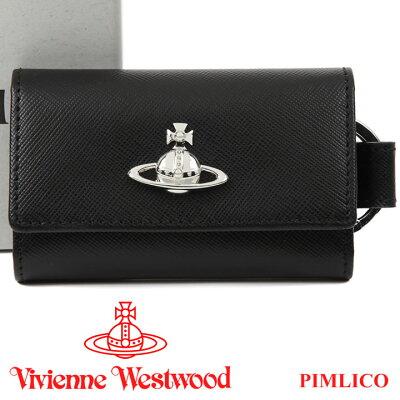 ヴィヴィアンウエストウッド キーケース Vivienne Westwood ヴィヴィアン 5連キーケース メンズ レディース ブラック 51120007 PIMLICO BLACK 19SS 【あす楽】【送料無料】