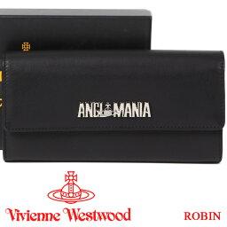 ヴィヴィアンウエストウッド 長財布(メンズ) ヴィヴィアンウエストウッド 財布 ヴィヴィアン Vivienne Westwood フラップ長財布 レディース メンズ ブラック 51060017 ROBIN BLACK 【あす楽】【送料無料】