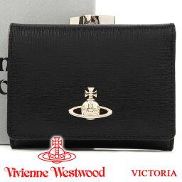 48ed5a2b5138 ヴィヴィアンウエストウッド ペレナッパ 財布(レディース) ヴィヴィアンウエストウッド 財布 ヴィヴィアン Vivienne Westwood  レディース